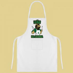 avental leão na cozinha